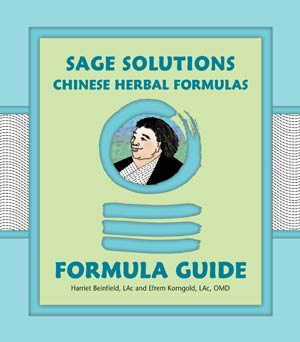 Sage_Solutions_Cover-300px