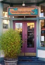 Chinese Medicine Works